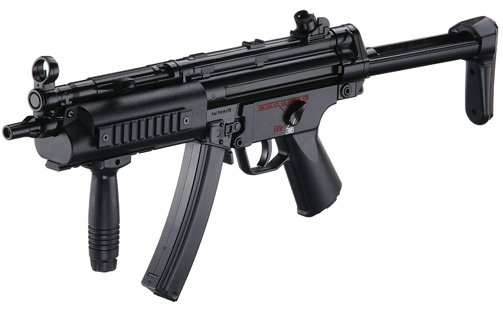 Mx5 Parts Catalogue >> JBB Guns & Accessories - MX5 A5 (with Tactical Handguard)