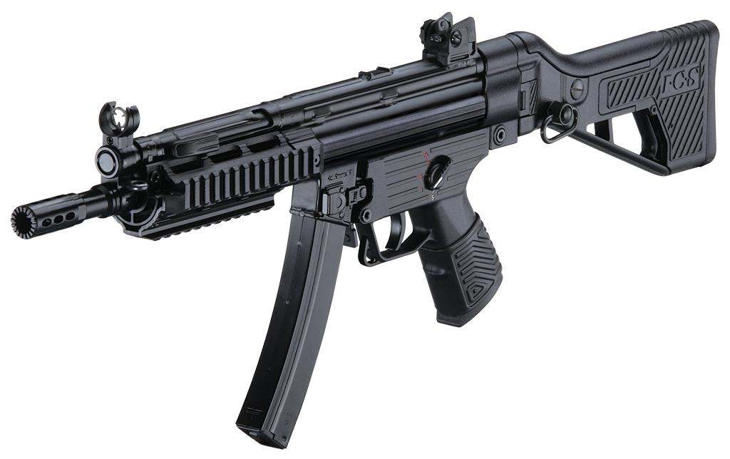 MP5 Pro