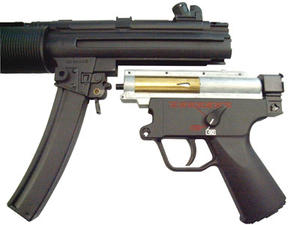 MX5 SD3 with retractable stock