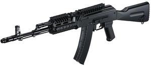 AK-74 RAS