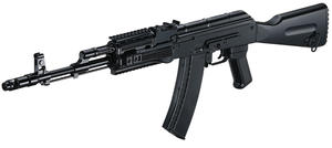 AK-74 RIS with folding grip