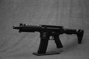 CXP.08 concept rifle