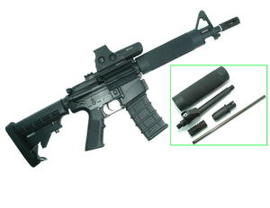 F8A Free Floating handguard front conversion kit