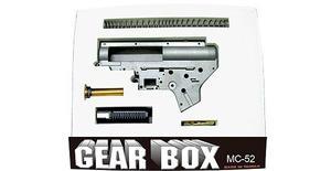Gear Box II Set